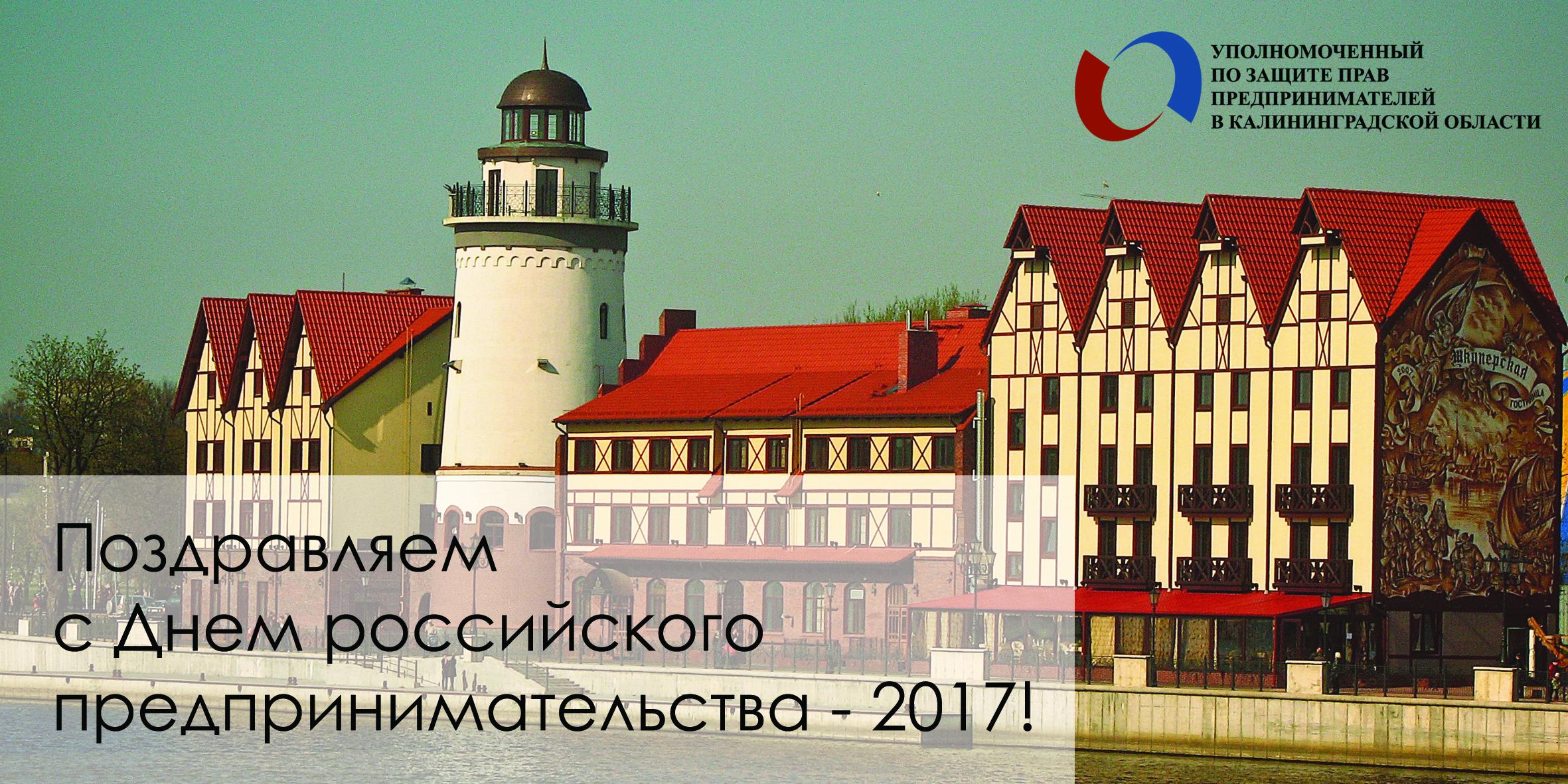 открытка внешняя 2017